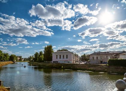 Набережная реки Лопань и центр Харькова (ФОТО)