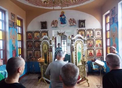 Харьковские заключенные присоединились к Апостольскому посту и исповедались (ФОТО)