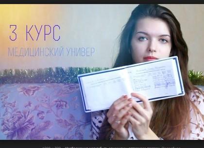 Харьковские студенты показали худшую явку на первый в истории Украины  международный экзамен по основам медицины