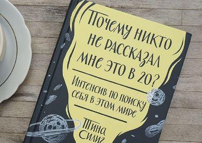 Склонных к суициду харьковских «пожизненниц» лечат книготерапией