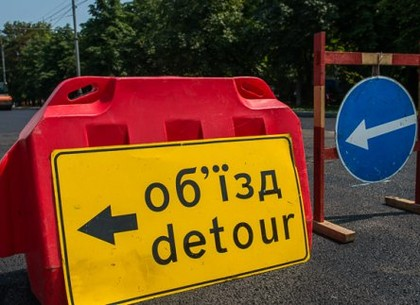 В центре Харькова ремонтируют дорогу