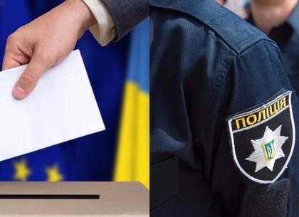 В день выборов около тысячи правоохранителей выйдут на дежурства
