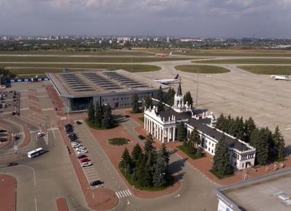 Рейс из Харькова в Анталию задерживают на 14 часов