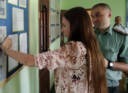 Прокурорский «шмон» в колонии под Харьковом (ФОТО)