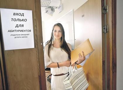 В Харькове стартовал прием заявлений в вузы - комментарии специалиста МОН