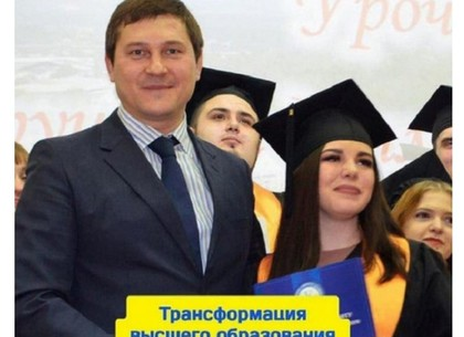 Кандидат от «Слуги народа» Одарченко получил деканат в ХГУПТ «по наследству» – СМИ