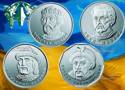 Украинские деньги снова попали в международный