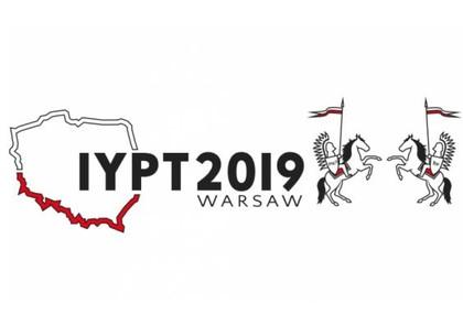 Харьковские лицеисты подтвердили статус вице-чемпиона планеты в олимпиаде по физике
