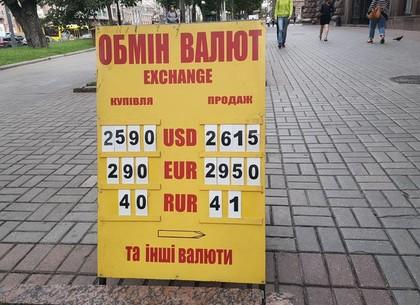 Спекулянты успокоились и опускают курс доллара по чуть-чуть