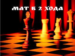 Харьковские шахматные стратеги - призеры 2-го Кубка Украины, проводимого по регламенту Чемпионата Мира
