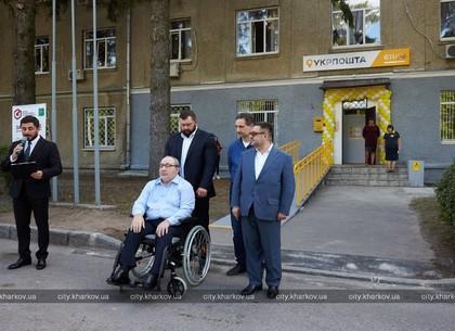 Геннадий Кернес открыл инклюзивное отделение «Укрпочты» (ФОТО)