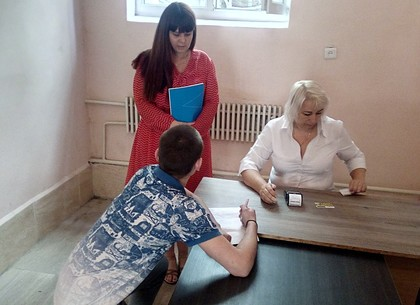В Харьковском следственном изоляторе заключенный получил социальную помощь