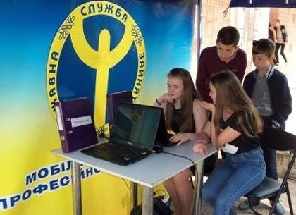 В центре Харькова на один день откроют мобильный центр профориентации