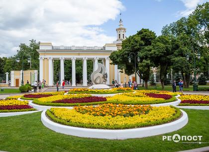 Выходные в парке Горького: программа