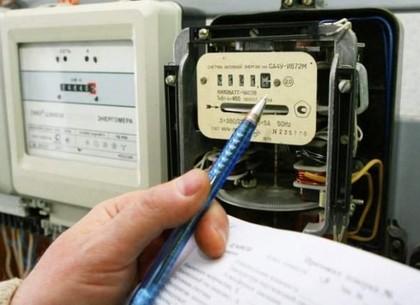С 1 августа в Украине будут новые тарифы на электроэнергию