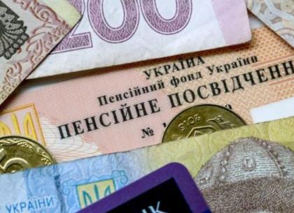 На каждую сотню работающих харьковчан приходится 102 пенсионера