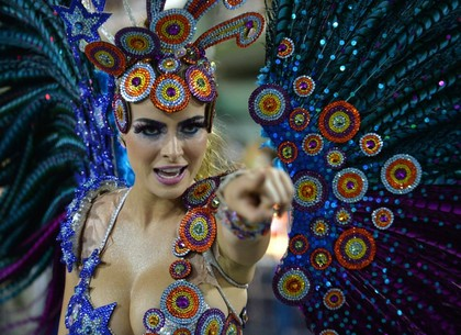 Сегодня в парке Горького – бразильский карванал: программа
