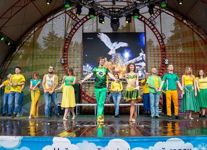 Дни бразильской культуры в Харькове (ФОТО)