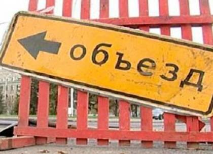 На газопроводе по Основянской продлили ремонтные работы