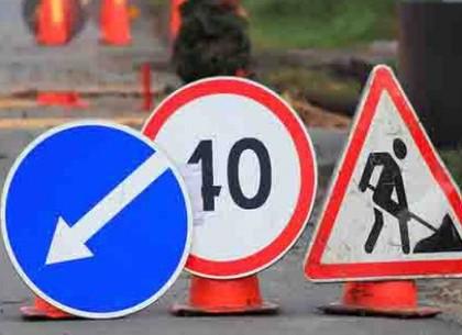 На оживленном перекрестке в центре города на две недели будет ограничено движение транспорта