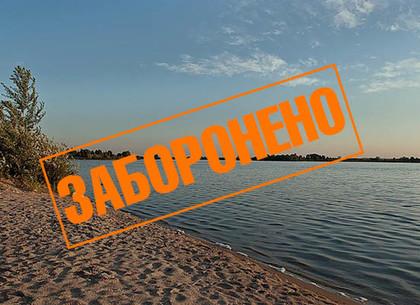 Пляжи Харьковщины, на которых не рекомендуется купаться: карта
