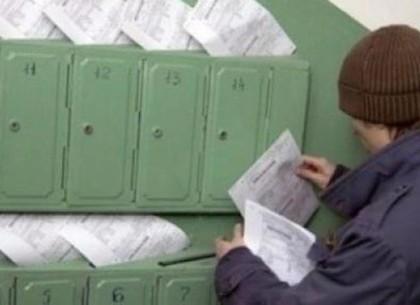 Чиновники за круглым столом обсудили «честную платежку» для харьковчан (ФОТО)