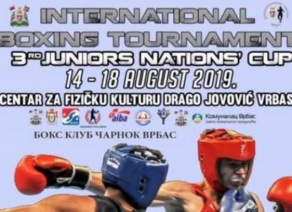 Даниил Кочан завоевал «бронзу» 3rd Juniors Nations Cup
