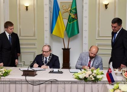 Геннадий Кернес и мэр словацкой Трнавы подписали Меморандум о сотрудничестве (ФОТО)