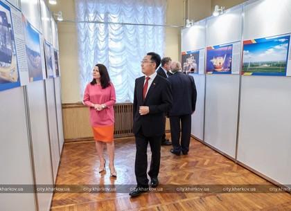 Харьковчанам представили фотовыставку достижений Китая