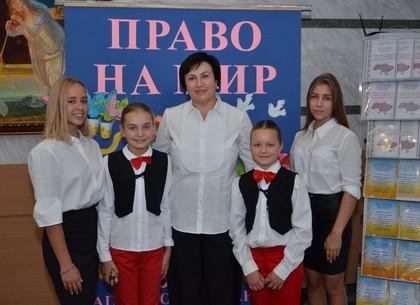Харьковские педагоги подвели итоги и поделились планами на новый учебный год (ФОТО)