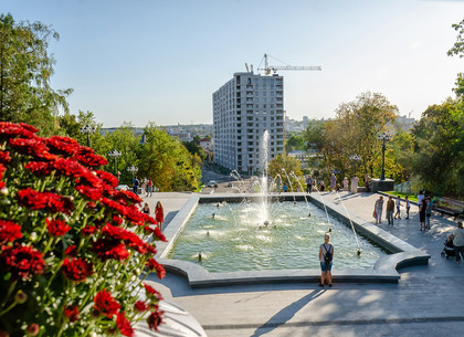«Каскад» в саду Шевченко (ФОТО)