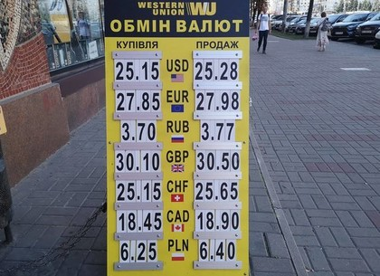 Иностранцы обрушили курс гривны – выводят валюту