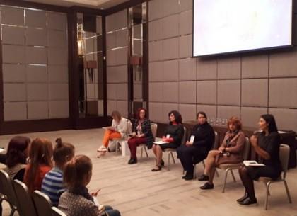 В Харькове пройдет семейный форум