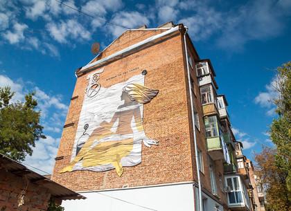 В Харькове появился мурал «Женщина в песках» (ФОТО)