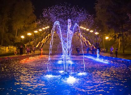 Вечерний сад Шевченко в Харькове (ФОТО)
