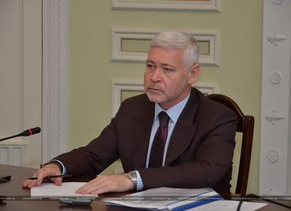 Игорь Терехов провел встречу с представителями компаний «MasterCard», «Vodafon Украина» и «Райффайзен Банк Аваль»