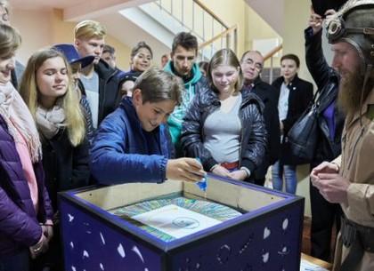 В субботу в Харькове – Ночь науки