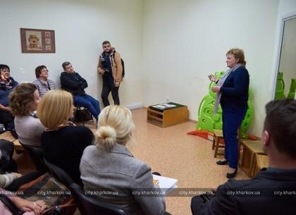 Инклюзия: Харьков поделился опытом на форуме