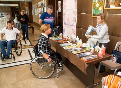 В Харькове проходит форум по вопросам инклюзии (ФОТО)