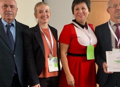 Международный Энерго-инновационный хаб создадут в Харькове