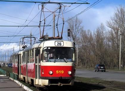 Трамвай № 26 сегодня курсирует по измененному маршруту