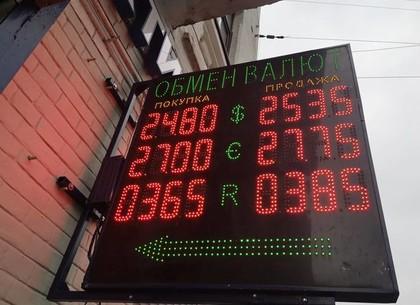 Курс доллара обвалили украинский и американский праздники