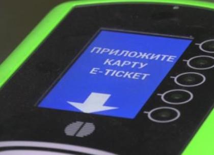 Е-ticket: в метрополитене Харькова оборудуют больше сотни турникетов