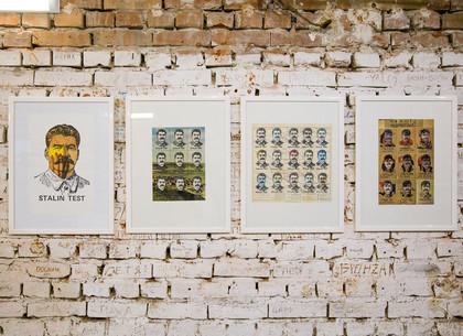 В Харькове проходит международный художественный проект (ФОТО)