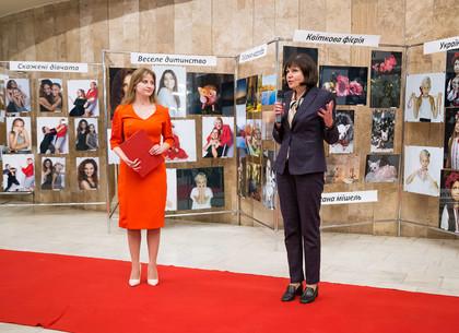 В оперном открылась фотовыставка участников проекта «Харьков - город талантов» (ФОТО)