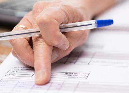 Банкиры предупредили харьковских предпринимателей о том, что в Украине меняется шаблон платежек