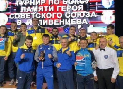 Харьковские боксеры завоевали золотые медали на международном турнире