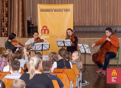 В Харькове стартовал музыкальный проект «Классика для молодежи»