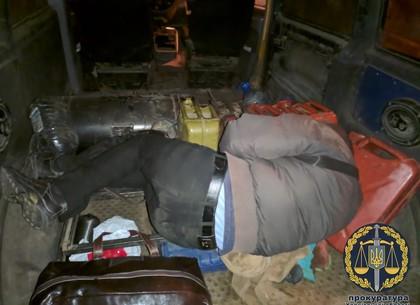 В Россию – в багажнике. На Гоптовке перекрыли канал переправки нелегалов (ФОТО)
