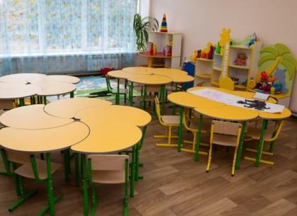 В Харькове готовят к открытию новый детский сад